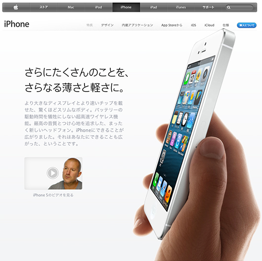 f:id:web-css-design:20130317200247j:image