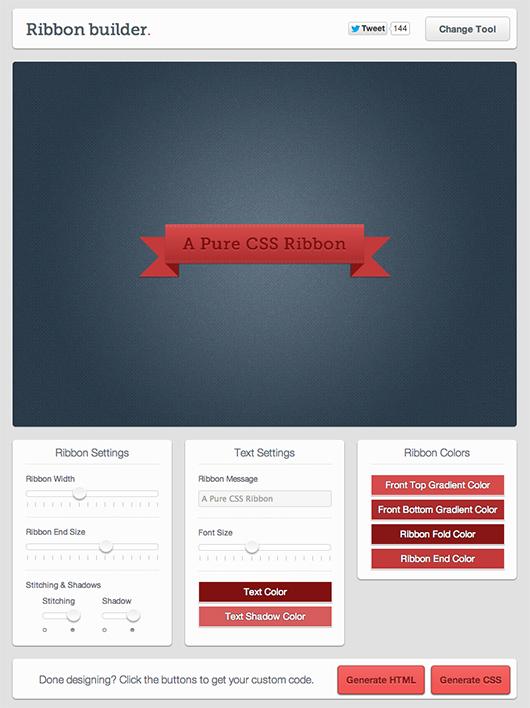 f:id:web-css-design:20130321120912j:image