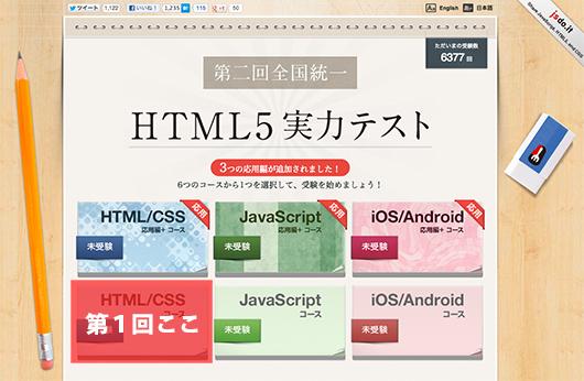 f:id:web-css-design:20130322234141j:image