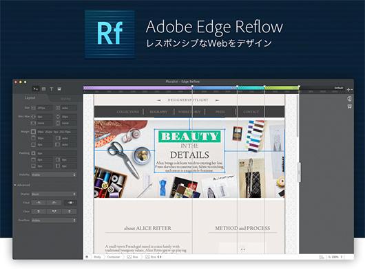 f:id:web-css-design:20130327235934j:image