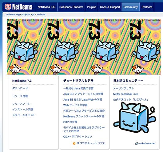 f:id:web-css-design:20130517001739j:image