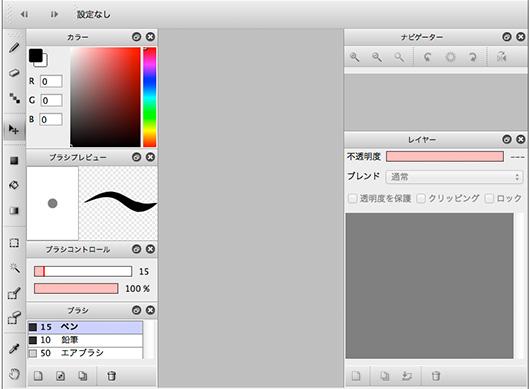 f:id:web-css-design:20130518155022j:image