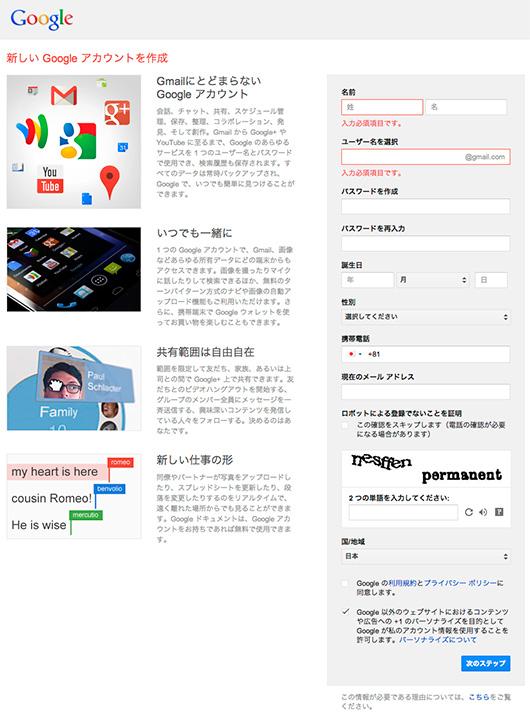 f:id:web-css-design:20130528115421j:image