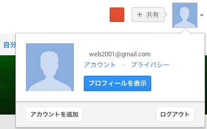 f:id:web-css-design:20130528140921j:image