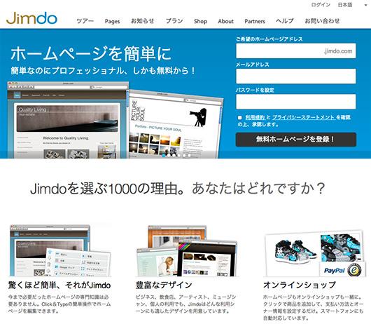 f:id:web-css-design:20130528163744j:image