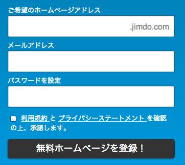 f:id:web-css-design:20130528164823j:image
