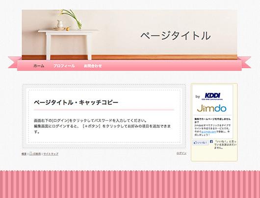 f:id:web-css-design:20130528165535j:image