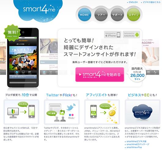 f:id:web-css-design:20130528170233j:image