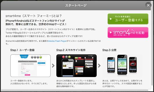 f:id:web-css-design:20130528170556j:image