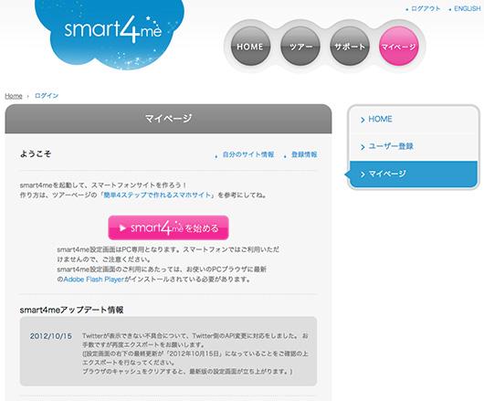 f:id:web-css-design:20130528171808j:image