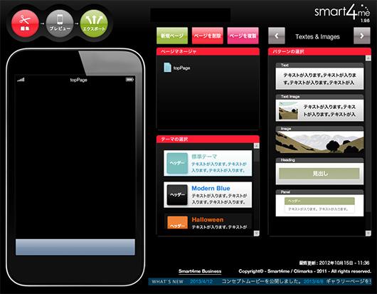 f:id:web-css-design:20130528172055j:image