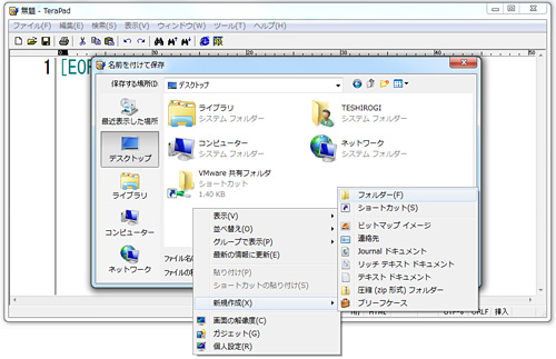 f:id:web-css-design:20130611061319j:image