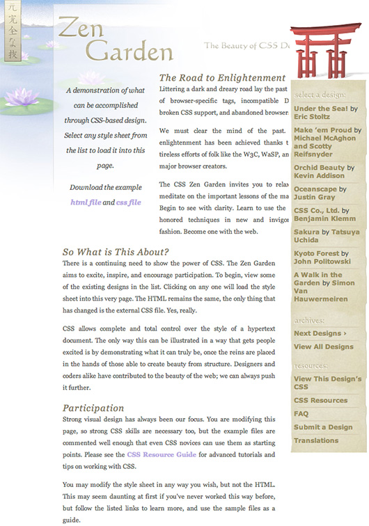 f:id:web-css-design:20130612122557j:image