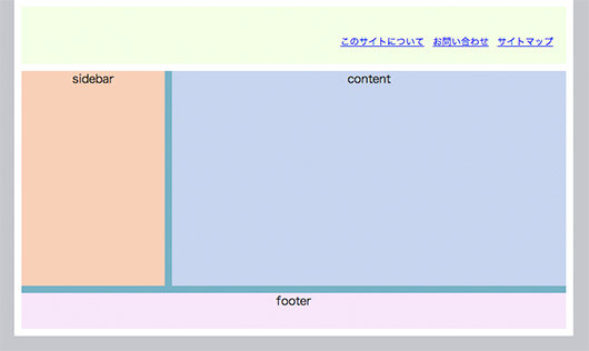 f:id:web-css-design:20130624021406j:image