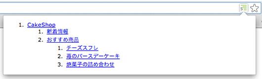 f:id:web-css-design:20130627014333j:image