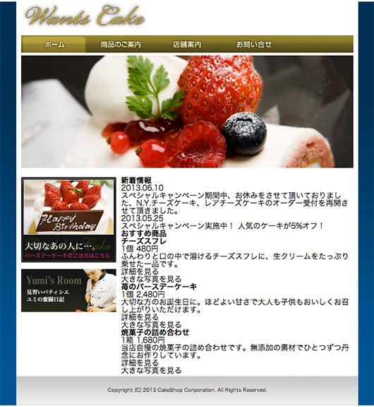 f:id:web-css-design:20130627055829j:image
