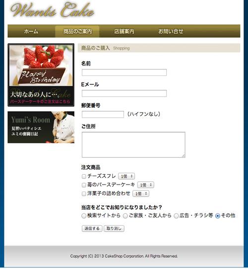 f:id:web-css-design:20130629045239j:image
