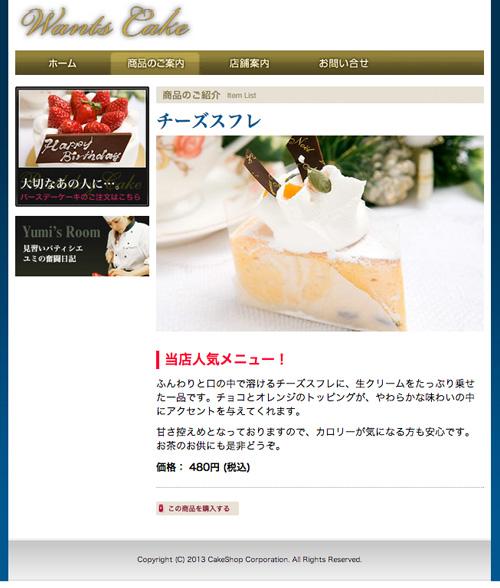 f:id:web-css-design:20130629054519j:image