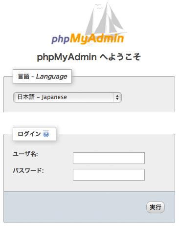 f:id:web-css-design:20130831213816j:image