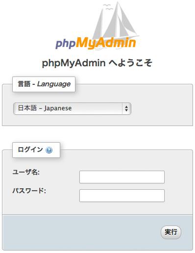 f:id:web-css-design:20130920205233j:image