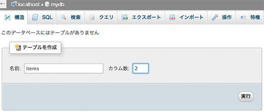 f:id:web-css-design:20130920210558j:image
