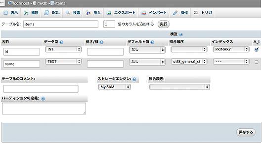 f:id:web-css-design:20130920213032j:image