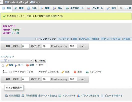 f:id:web-css-design:20130920222456j:image