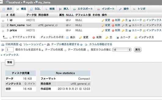 f:id:web-css-design:20130921120716j:image