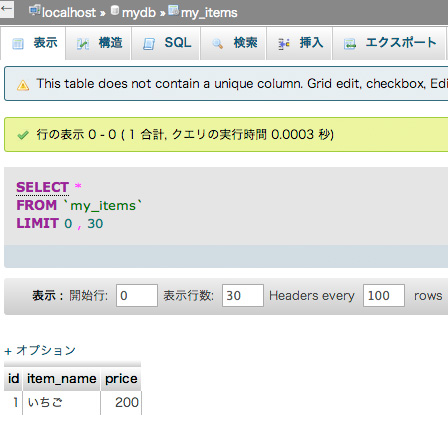 f:id:web-css-design:20130921124956j:image