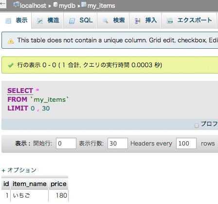 f:id:web-css-design:20130921125810j:image