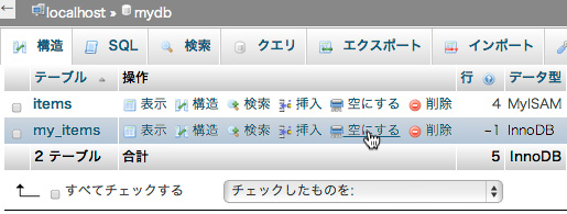 f:id:web-css-design:20130921133442j:image