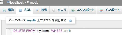 f:id:web-css-design:20130921230314j:image