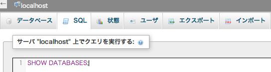 f:id:web-css-design:20130922010304j:image