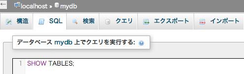 f:id:web-css-design:20130922012020j:image