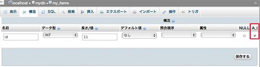 f:id:web-css-design:20130922185306j:image