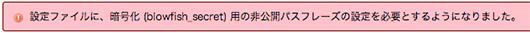 f:id:web-css-design:20130922223138j:image