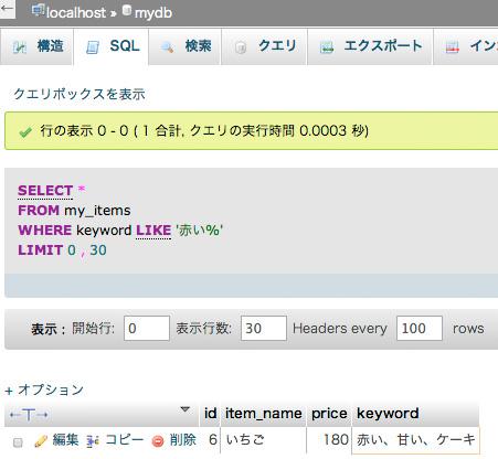 f:id:web-css-design:20130922235657j:image