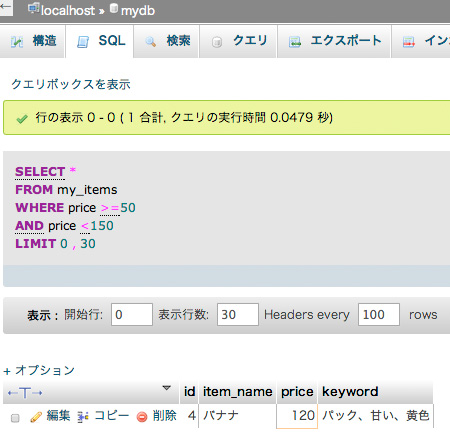 f:id:web-css-design:20130923000416j:image