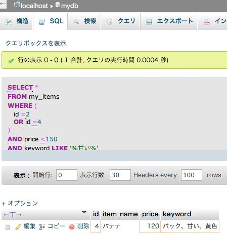 f:id:web-css-design:20130923002227j:image