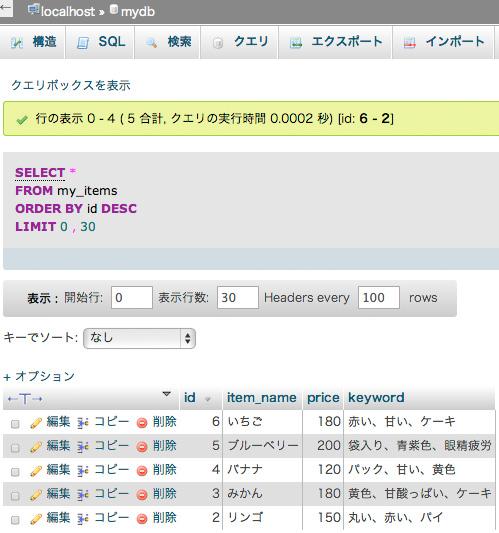 f:id:web-css-design:20130923023453j:image