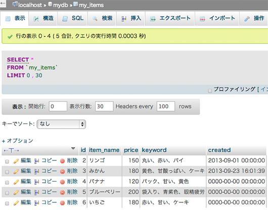 f:id:web-css-design:20130923160527j:image