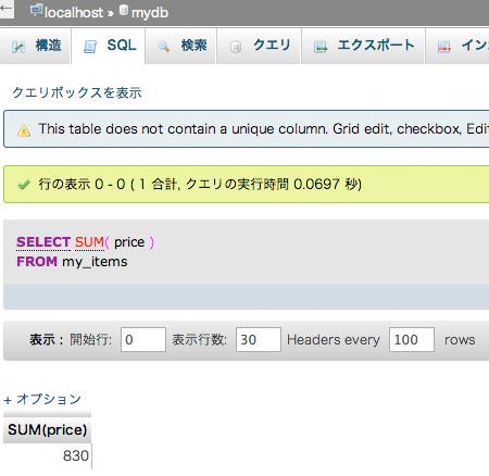 f:id:web-css-design:20130923163043j:image