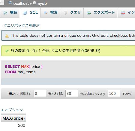 f:id:web-css-design:20130923163440j:image