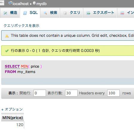 f:id:web-css-design:20130923163718j:image