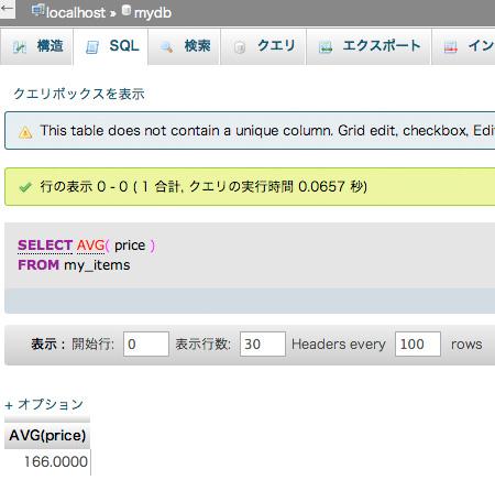 f:id:web-css-design:20130923164610j:image
