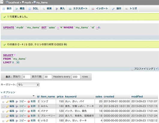 f:id:web-css-design:20130923170645j:image