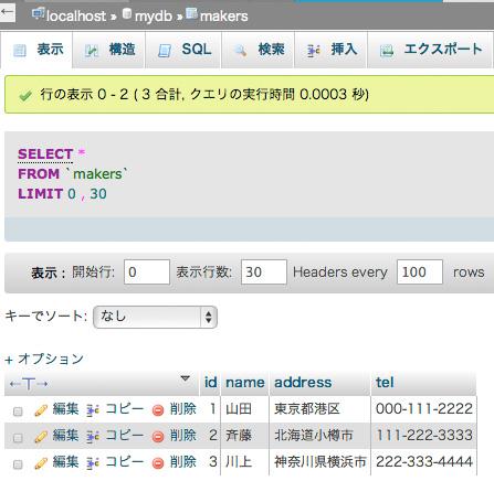 f:id:web-css-design:20130923174945j:image
