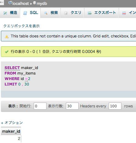 f:id:web-css-design:20130923183824j:image