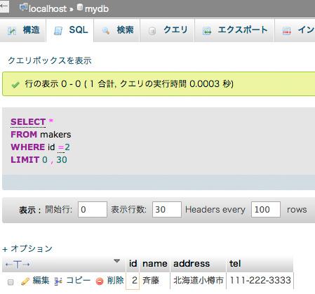 f:id:web-css-design:20130923190524j:image
