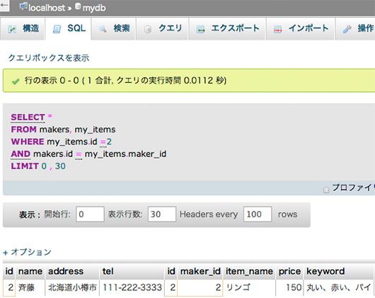 f:id:web-css-design:20130923191238j:image